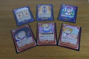 ポプテピピッククソカードゲーム クラッシュカード 一例