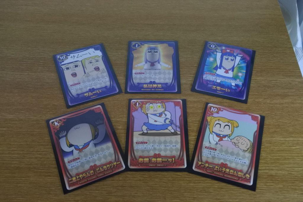 ポプテピピッククソカードゲームクラッシュカード一例