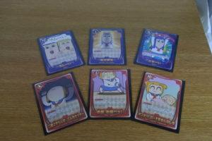 ポプテピピッククソカードゲーム クレジットカード 一例