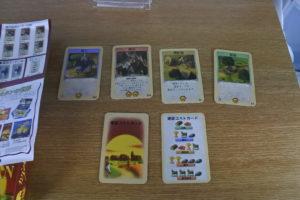 カタンの開拓者たちカードゲーム 建設カード 例