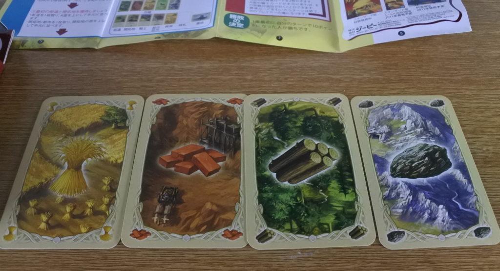 カタンの開拓者たちカードゲームの資源カード