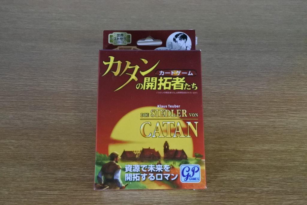 カタンの開拓者たちカードゲームのパッケージ