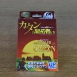 カタンの開拓者たちカードゲーム パッケージ