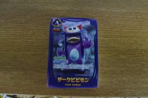 ポプテピピッククソカードゲーム Ver2 カード