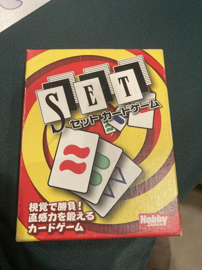『SET』のパッケージ