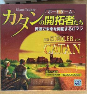 『カタンの開拓者たち』 パッケージ