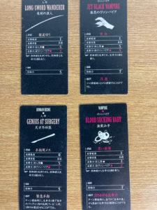 インガ キャラクターカード