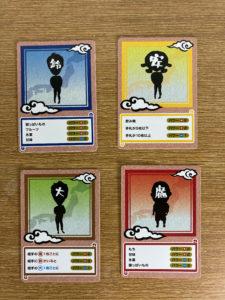 対決列島 キャラクターカード